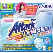 ATTACK Multi-Action Концентрированный универсальный стиральный порошок с активным кислородным пятновыводителем и кондиционером 0,9 кг