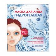 Маска для лица гидрогелевая CETTUA 1 шт