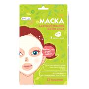 Маска для проблемной кожи лица Cettua 3 шт