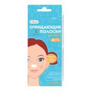 Очищающие полоски для носа Cettua 6 шт