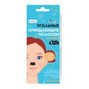 Угольные очищающие полоски для носа Cettua 6 шт
