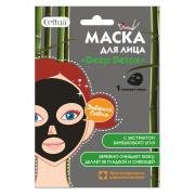 """Маска для лица """"Deep Detox"""" с экстрактом бамбукового угля CETTUA 3 шт"""