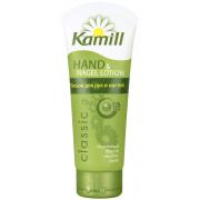 Лосьон KAMILL для рук и ногтей Classic 100 мл.