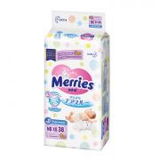 Подгузники MERRIES для детей с малым весом, размер NB XS 38 шт