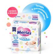 Подгузники MERRIES для новорожденных 5 кг, 24 шт