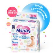 Подгузники MERRIES для детей размер М 6-11 кг, 22 шт