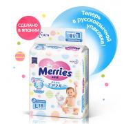 Подгузники MERRIES для детей размер L 9-14 кг, 18 шт