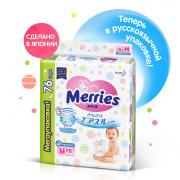 Подгузники MERRIES для детей размер М 6-11 кг, 76 шт