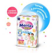 Трусики-подгузники MERRIES для детей большие 12-22 кг, 38 шт