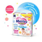 Трусики-подгузники MERRIES для детей размер M 6-11 кг, 58 шт
