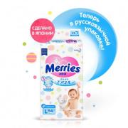 Подгузники MERRIES для детей размер L 9-14 кг 54 шт
