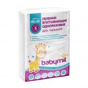 Пеленки Вabymil впитывающие одноразовые 60*60 Оптима 5 шт.