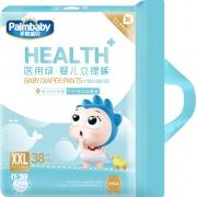 Подгузники-трусики детские Palmbaby HEALTH+ XXL 15-20  кг/ 38 шт